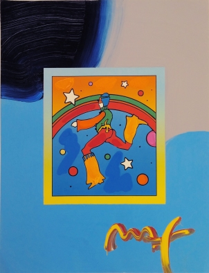 PETER MAX - COSMIC RUNNER (GallArt.com)