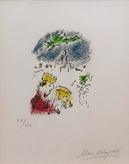 MARC CHAGALL - DAVID - 12 X 9.6 INCHES