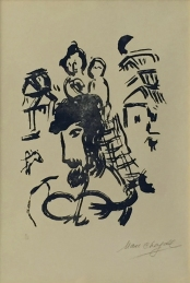 MARC CHAGALL - POEMES: GRAVURES V - 22 X 14 INCHES
