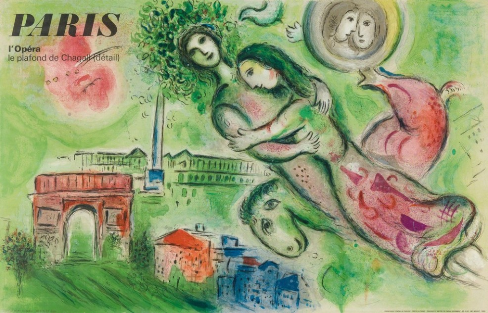 MARC CHAGALL - ROMEO & JULIET - 25 X 39 INCHES