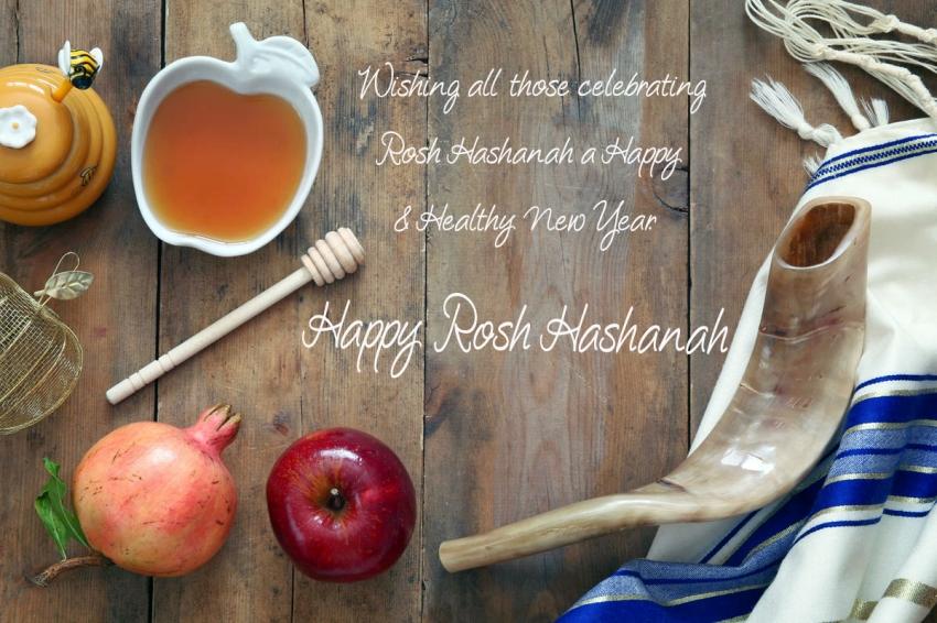 HAPPY ROSH HASHANAH 1